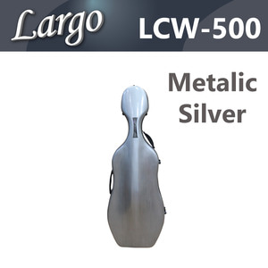 라르고 첼로 하드 케이스 LCW-500 Metalic Silver / Largo Cello Case