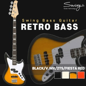 Swing Guitar RETRO 시리즈 베이스기타 RETRO BASS